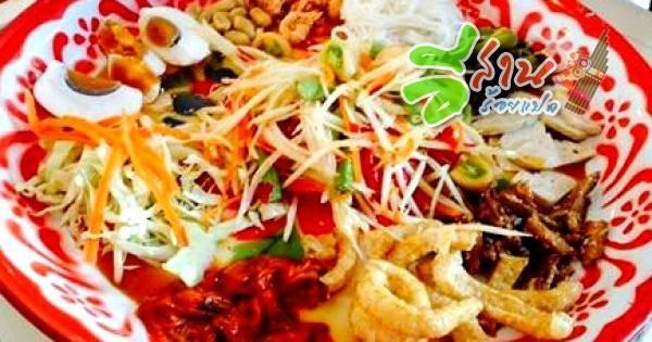อาหารอีสาน อาหารอีสานเป็นอาหารที่มีความเป็นเอกลักษณ์ทั้งวิธีการประกอบขั้นตอนการทำและวัตถุดิบที่ใช้ ส่วนมากมักจะอาศัยสิ่งต่างๆที่หาได้ง่ายๆในชีวิตประจำวัน